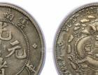 有十字绣或者古董古玩钱币的要出手请联系我