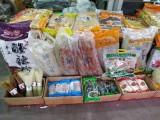 西安蔬菜配送公司