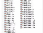 北京师范大学 篆书研究 37讲 视频资料 精品 倪文东