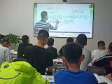 千里眼双师大语文以公式训练为手段以思维训练为主体赤峰加盟咨询