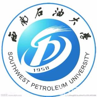 西南石油大学自考报考