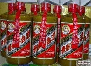 鞍山酱瓶茅台酒回收 陈年茅台酒回收中心 回收茅台酒价格列表