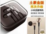 原装耳机现货小米耳机 活塞耳机 入耳式 M3手机线控耳机 听歌神
