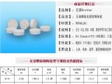 氧化铝陶瓷NIJ 级防护,防护能力强