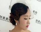 A新娘化妆师 圆圆