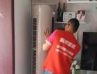 家庭保洁 开荒保洁 窗帘清洗 空调清洗 油烟机清洗