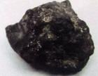 陨石如何鉴定