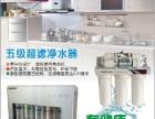 净水器代理美活纯水机排名净水器厂家批发