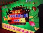 北京高清LED显示屏制作厂家/室内LED销售