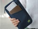 法蒂希Travelus新款多功能收纳袋 卡包 钱包 票夹(高品质