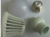 镂空LED球泡灯套件