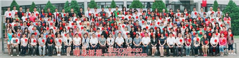 武汉合影 武汉会议合影 毕业合影 大型合影 登记照