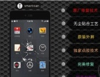 锤子T1 T2 U1金立S7苹果6更换维修外屏爆屏