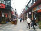 外沿街,稳定带租约,常驻人口40万,住宅底商,统一运营和招商