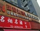 中国茶城翠芽路金桂圆 商业街卖场 250平米