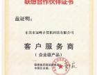 东莞市服务器销售维修/服务器维修/IBM服务器维修