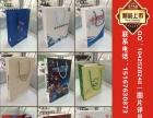 台州手提袋 免费设计,来图定制,广告环保袋,广告手