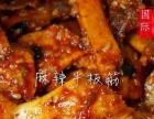 铁岭零食外卖 甜品类 麻辣类 海鲜类 果干类