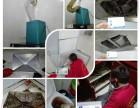 滨城上门清洗油烟机 空调 洗衣机 热水器 冰箱 太阳能 地暖