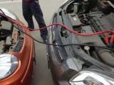 徐汇区24小时汽车道路拖车搭电换胎送油困境救援电话