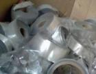 大连建兴公司高价塑料回收、有色金属铝铜白钢回收