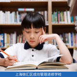 徐汇向阳小学语文阅读写作训练机构哪家好?