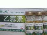 炭疽病广谱杀菌剂农药80%乙蒜素专治青苔