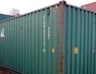 出售二手集装箱,冷藏集装箱,集装箱房,保温箱开顶箱
