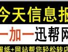美发店转让【今天信息免费推荐】