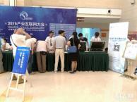 杭州同传设备 杭州同传服务会议设备租赁各类同声翻译老师提供