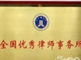 佛山南海禅城顺德专业交通事故、医疗事故纠纷解决律师