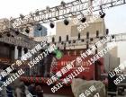 桁架音响舞台LED大屏幕桌椅篷房6米帐篷拱门电视