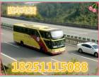 常熟到攀枝花的汽车 直达客车18251115088客运专车