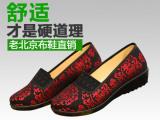 沂南金达制鞋供应价格合理的布鞋 贵州布鞋加工