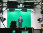 广州微课录课摄影摄像 会议室出租 录课室出租