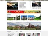 中小企业教育培训网站 中小学校网站建设