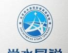 北京尚水文化传媒数字电影《穿越者联盟》即将上映