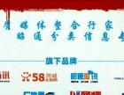 易捷传媒广告有限公司