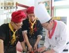 长沙厨师学校北方钓鱼台烹饪学校专业厨师培训