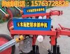 手扶播种机价格 玉米播种机价格