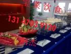 宴会酒会等火锅海鲜小吃自助餐冷餐烧烤等外送服务
