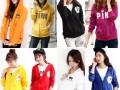 韩版时尚女装批发秋冬季最畅销时尚潮款女装T恤 衬衫 卫衣批发