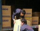 南京专业居民搬家,公司单位搬家,长短途货运等