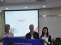 上海交大EMBA国际总裁2.25日即将开班