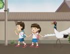 动画制作企业宣传片哪家强?就到杭州找小堡动画
