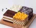预定订购33家和平县雅芳蛋糕店生日蛋糕同城配送龙川紫金县兴宁
