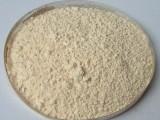 西安汇林 柚皮提取物 柚皮素 98%