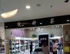 转让四通商场附近化妆品箱包店【易转网免费找店】