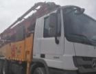 三一 SYM5337THBDW 490C-8S 混凝土泵车