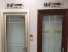 舒鑫家居主营家具窗帘壁纸软包推拉门等软装品牌。